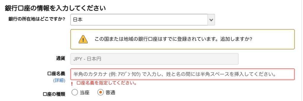 【公式LINE登録者限定】電子書籍Kindleで稼ぐ攻略法